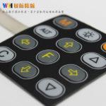 薄膜線路按鍵銘版/Keypad Nameplate