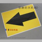 標籤貼紙/管線貼紙/防水防鏽金屬銘版貼紙/Sticker